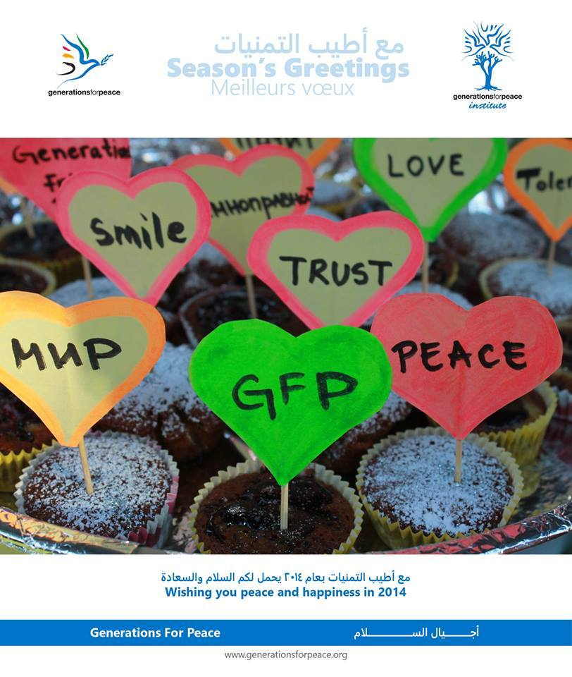 Happy Holidays from GFP!